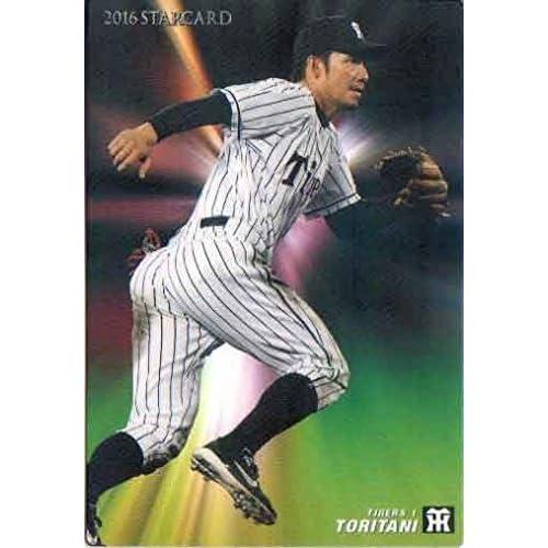 カルビー2016 プロ野球チップス スターカード No.S-17 鳥谷敬