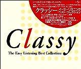 Classy~イージーリスニング・ベスト・コレクション