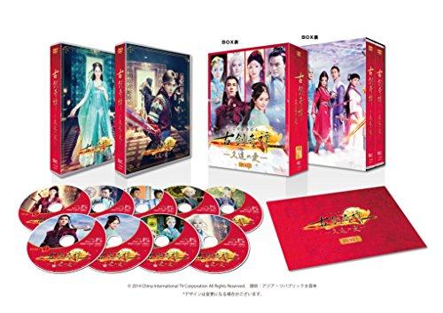【Amazon.co.jp限定】古剣奇譚 ?久遠の愛? DVD-BOX 1 ブロマイド5枚セット付き