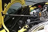 TRUST(トラスト) GReddy エンジンフードリフター スズキ スイフトスポーツ ZC32S 11/12〜 18590103