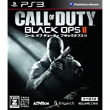 Call of Duty: Black Ops II [Dubbed Edition] [Japan Import]