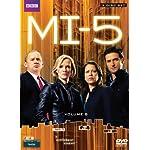 MI-5: Volume 8