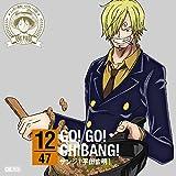 ワンピース ニッポン縦断! 47クルーズCD in 千葉 GO! GO! CHIBANG!