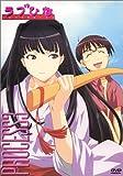 ラブひな PROCESS 3 [DVD]