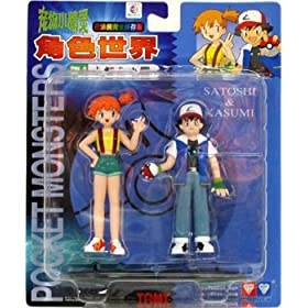 misty pokemon adult