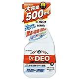 酸化分解で強力除菌・消臭 ウイルスも除去 「ドクターデオ スプレータイプ 販売ルート限定品」 500ml DSD7