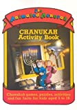 Animated Menorah Chanukah Activity (Animated Holydays Series)