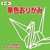 単色折紙15.0CM 115