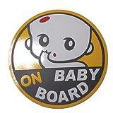 Amazon.co.jpBABY ON BOARD 赤ちゃん 乗車中 ( 16cm マグネット ステッカー囁き イエロー )
