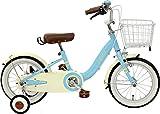 CHIBICLE チビクル 子供用自転車 16インチ チェーンカバー カゴ 泥除け 補助輪付き ライトブルー MKB16-34-LB