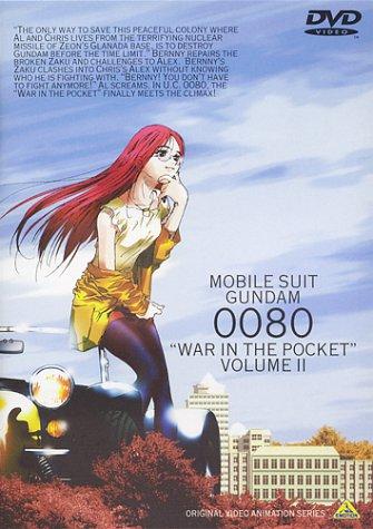 機動戦士ガンダム 0080 ポケットの中の戦争 vol.2 [DVD] 日本語音声・英語音声版