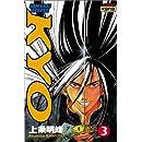 Samurai Deeper Kyo, tome 3