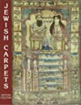 Jewish Carpets