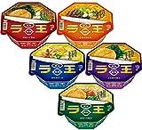 日清 ラ王 カップ麺詰め合わせ 4種類 各3個 1箱:12食入り +高森ナポリタン1袋