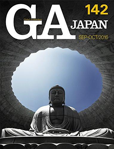 GA JAPAN 142