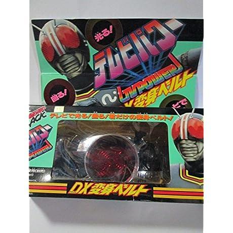 当時品 仮面ライダーBLACK テレビパワー変身ベルト