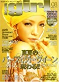 WOOFIN' girl (ウーフィンガール) 2008年 08月号 [雑誌]