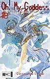 Oh! My Goddess 18: Göttin ohne Lizenz