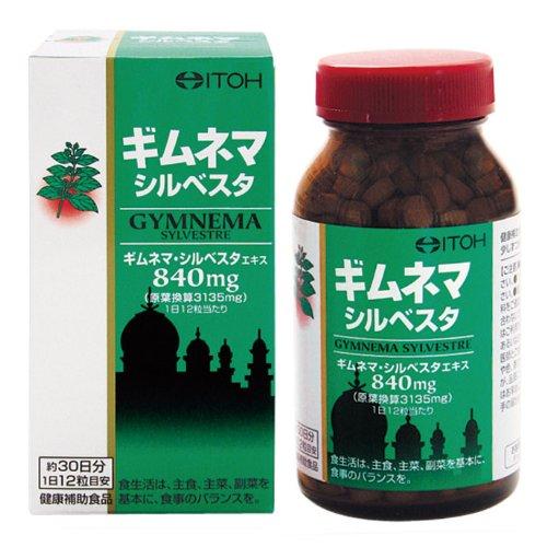 井藤漢方製薬 ギムネマ・ シルベスタ 360粒