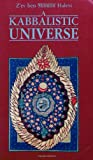 img - for A Kabbalistic Universe book / textbook / text book