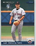 2004 Donruss #313 Jae Weong Seo - New York Mets (Baseball Cards)