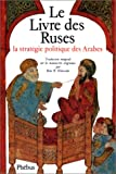 img - for Le Livre des ruses: La strategie politique des Arabes : traduction integrale sur les manuscrits originaux (Domaine arabe) (French Edition) book / textbook / text book