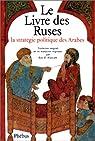 Le Livre des ruses par Khawam