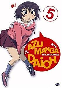 Azumanga Daioh - Seniors (Vol. 5)