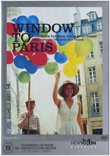 Окно в Париж (1993) онлайн