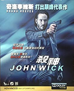 John Wick Subtitles English Bluray Mouna Poratam Telugu Movie