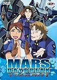 echange, troc Mars daybreak Volume 2