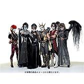 活動絵巻 ALL STANDING処刑 THE LIVE BLACK MASS D.C.7 [DVD]