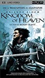 echange, troc Kingdom Of Heaven [UMD pour PSP]