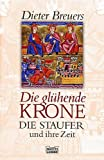 img - for Die gl hende Krone book / textbook / text book