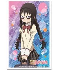 きゃらスリーブコレクション 魔法少女まどか☆マギカ 暁美ほむら (No.092)