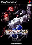 echange, troc Armored Core 2: Another Age [Import Japonais]