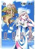 AQUA 2 (2) (BLADE COMICS)