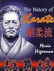 The History of Karate: Okinawan Goju-Ryu