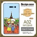A02ケース A02カバー A02 専用ケース A02専用カバー/au INFOBAR A02 ハードケース/【Akira】1002_幸せになろうよ/スマホ ケース