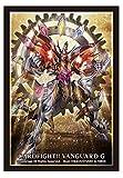 ブシロードスリーブコレクション ミニ Vol.233 カードファイト!! ヴァンガードG 『機械仕掛けの神 デミウルゴス』