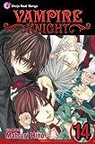 Matsuri Hino Vampire Knight 14