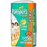 パンパース フィット パンツ ビッグサイズ 50枚 / P&G