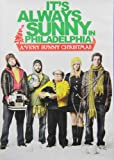 Its Always Sunny in Philadelphia: A Very Sunny Christmas