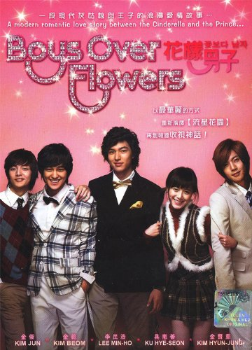 Boys Over Flowers Complete Subtitles