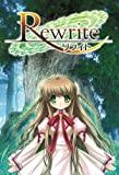 Rewrite 初回限定版 / KEY