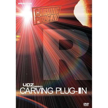 CARVING PLUG-IN Red(cvsb1581) [DVD]