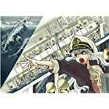 信天翁航海録