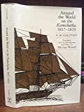 img - for Around the World on the Kamchatka 1817-1819 by Ella Wiswella (1979-10-03) book / textbook / text book