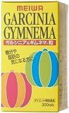 ガルシニア&ギムネマ粒 300粒
