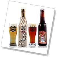【世界が認めた新潟の地ビール】 スワンレイク クラフトビール スワンレイク 定番6本セット